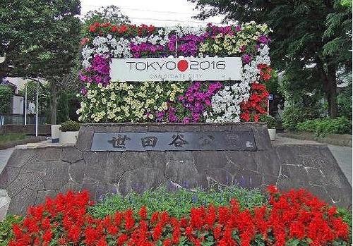 s-世田谷公園3-2-1.jpg