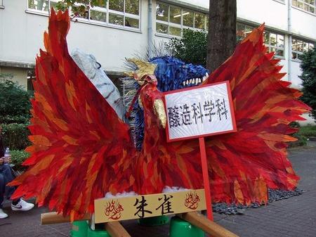 s-収穫祭4.jpg