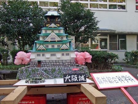 s-収穫祭5.jpg