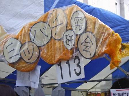 s-収穫祭6.jpg