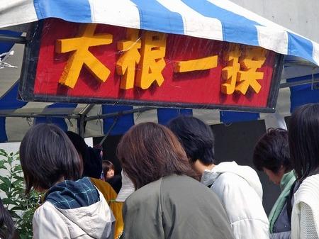 s-収穫祭7.jpg