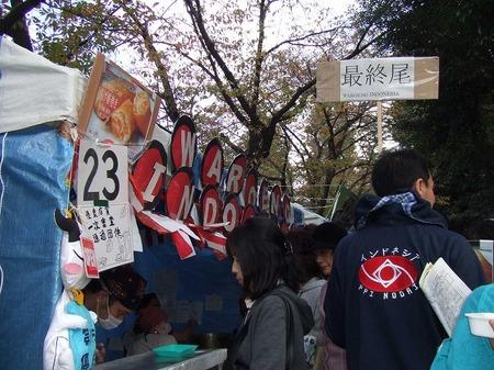 s-収穫祭9.jpg