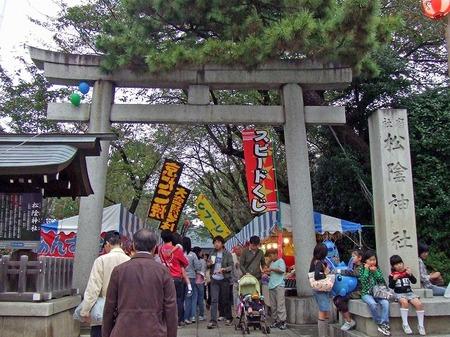 s-祭り2.jpg