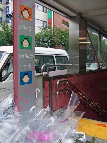 s-駅.jpg