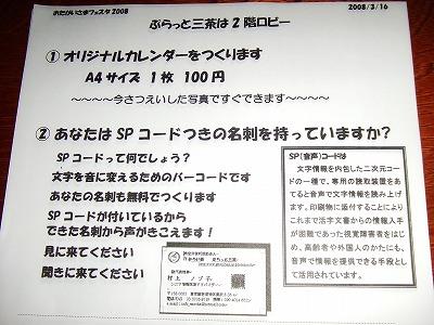 s-DSCF1773.jpg