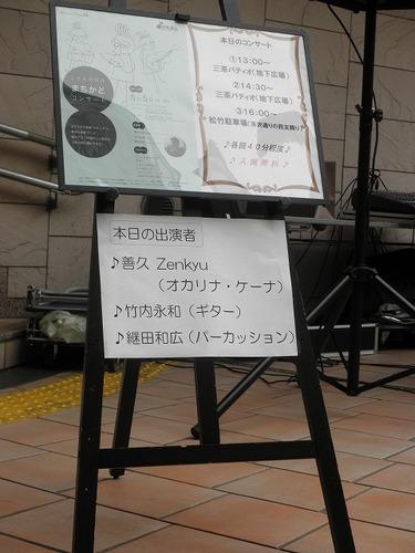 s-P5050840.jpg